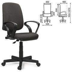 """Кресло оператора BRABIX """"Basic MG-310"""", с подлокотниками, серое, JP"""