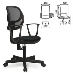 """Кресло оператора BRABIX """"Flip MG-305"""", до 80 кг, с подлокотниками, черное, TW"""