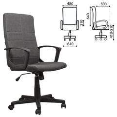 """Кресло офисное BRABIX """"Focus EX-518"""", ткань, серое"""