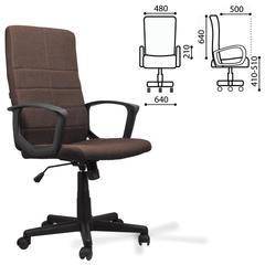 """Кресло офисное BRABIX """"Focus EX-518"""", ткань, коричневое"""