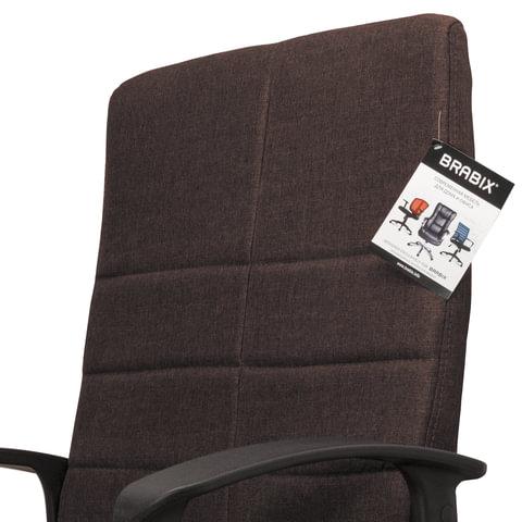 Кресло офисное BRABIX Focus EX-518, ткань, коричневое