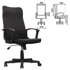 """Кресло офисное BRABIX """"Delta EX-520"""", ткань, черное"""
