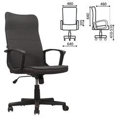 """Кресло офисное BRABIX """"Delta EX-520"""", ткань, серое"""