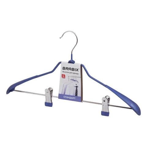 "Вешалка-плечики BRABIX ""Стандарт"", с клипсами для брюк, металл/ПВХ, 45 см, цвет синий"